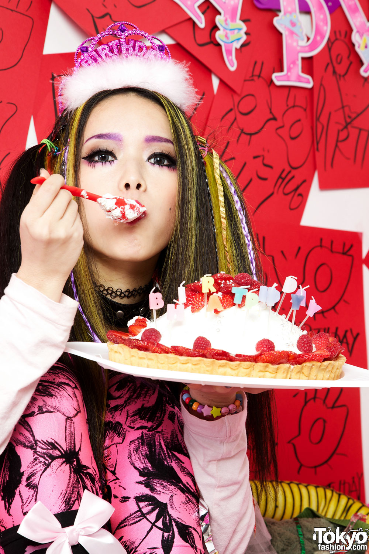 Поздравление от японки 10 фотография